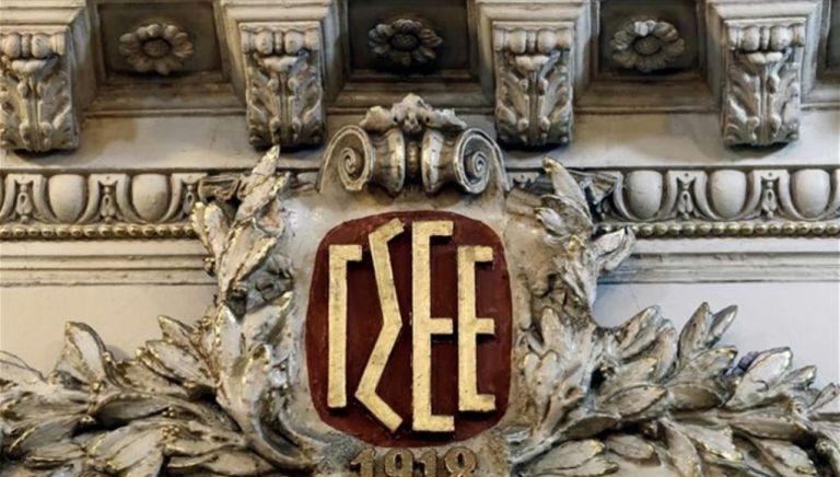 Απαγόρευσαν στους δημοσιογράφους να καλύψουν το συνέδριο της ΓΣΕΕ | tanea.gr