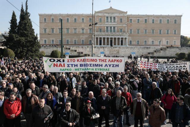 ΛΑΡΚΟ: Διασφάλιση θέσεων ζητά ο Τσίπρας | tanea.gr