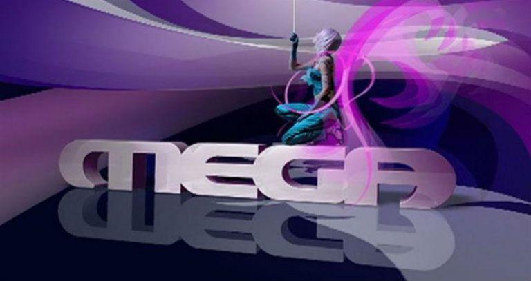 MEGA όπως πάντα: Το νέο βίντεο πριν την μεγάλη επιστροφή του καναλιού | tanea.gr