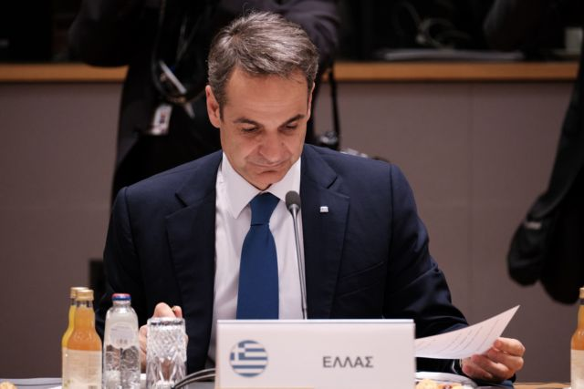 Μητσοτάκης για προϋπολογισμό ΕΕ: Κάποιοι ήθελαν να κάνουμε περισσότερα με λιγότερα λεφτά | tanea.gr