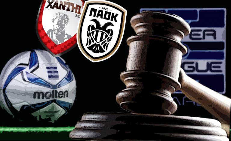 Σε απευθείας μετάδοση η εκδίκαση της υπόθεσης πολυϊδιοκτησίας ΠΑΟΚ – Ξάνθης   tanea.gr