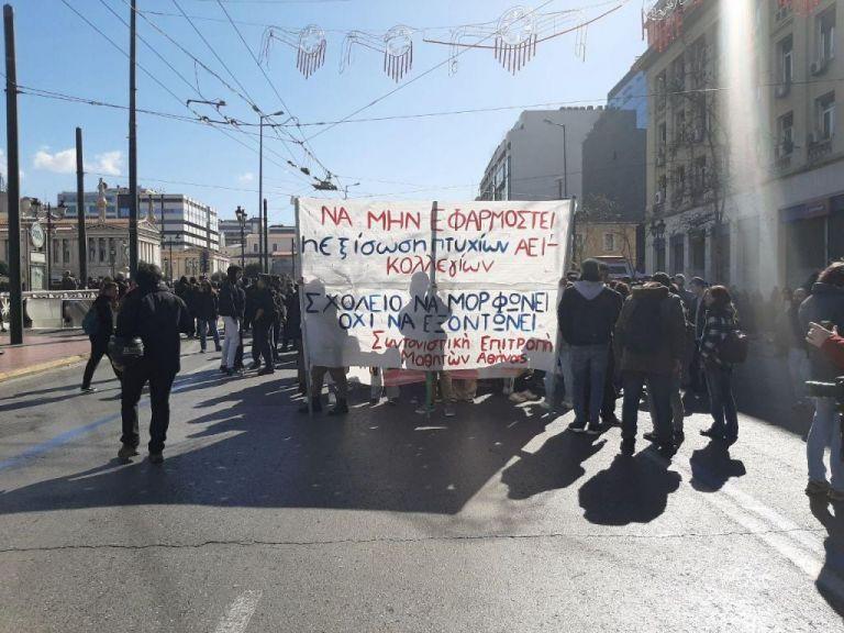 Σε εξέλιξη μαθητική πορεία στην Αθήνα   tanea.gr