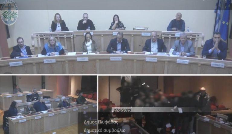 Εισβολή Ρουβίκωνα στο δημοτικό συμβούλιο Γλυφάδας | tanea.gr