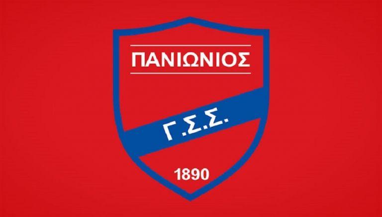 Εξώδικο Πανιωνίου στην Λίγκα για την Ξάνθη - Ζητά αναβολή αγώνα και κυρώσεις | tanea.gr
