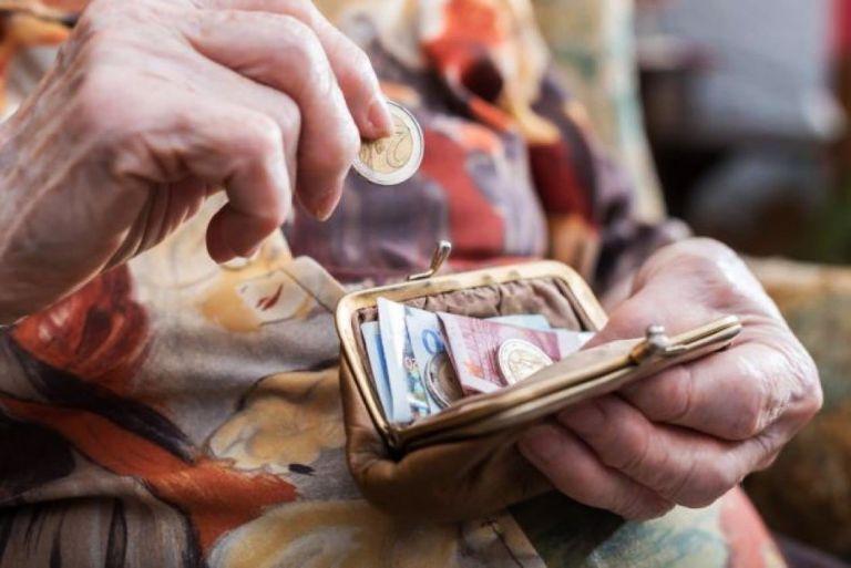 Τι αλλάζει στις εισφορές για κύρια, επικουρική και εφάπαξ   tanea.gr