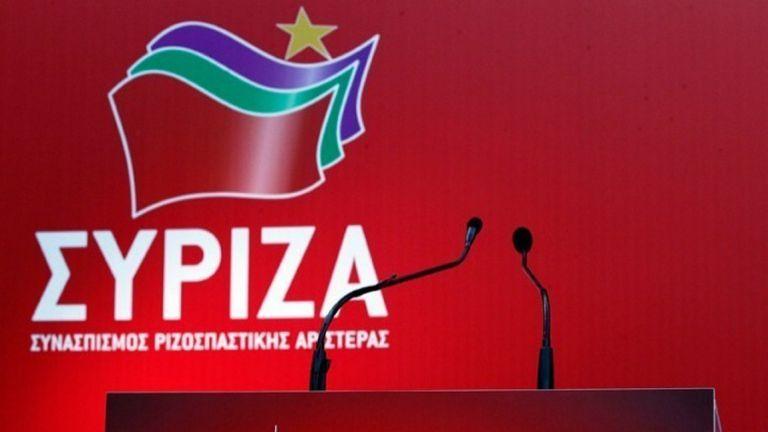 ΣΥΡΙΖΑ : Εισήγηση Τσίπρα για το νέο όνομα του κόμματος | tanea.gr