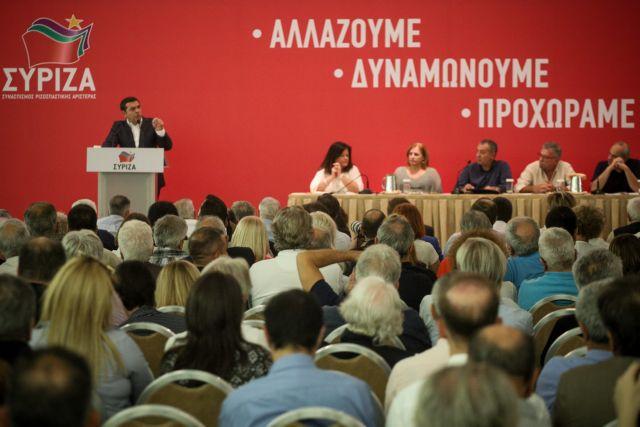 Ο Τσίπρας προτείνει και η ΚΕ αποφασίζει για το νέο όνομα του ΣΥΡΙΖΑ | tanea.gr