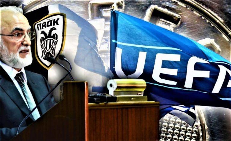 Αποκάλυψη : Η UEFA καλεί τον ΠΑΟΚ για το FFP | tanea.gr