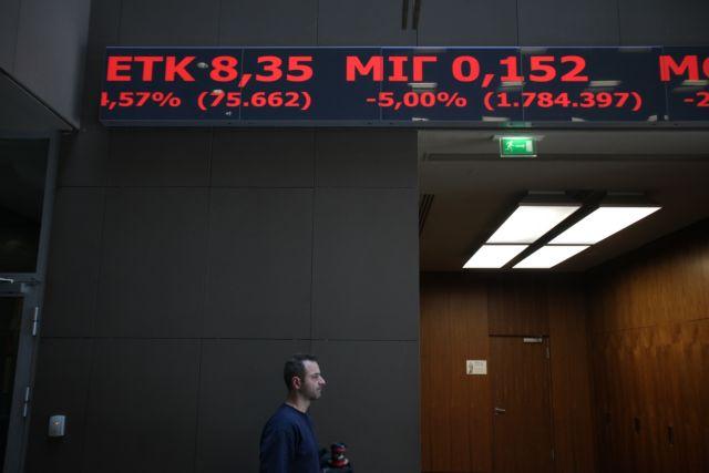 Σε ελεύθερη πτώση το Χρηματιστήριο Αθηνών: Οδεύει προς τις 800 μονάδες | tanea.gr