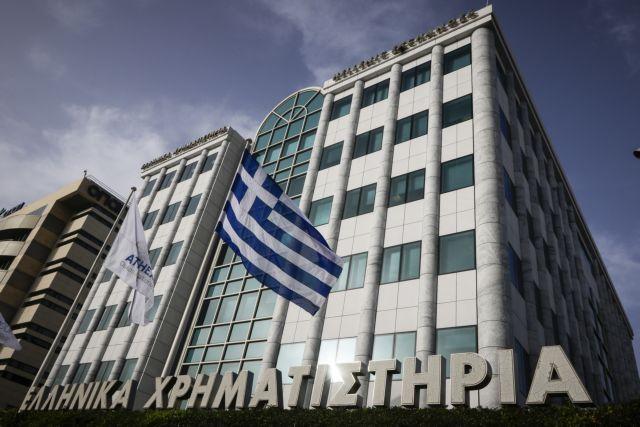 Με άνοδο άνοιξε το Χρηματιστήριο Αθηνών   tanea.gr