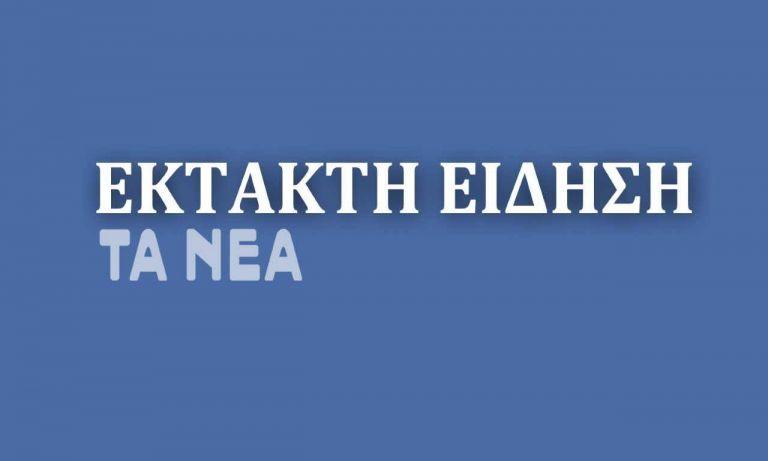 Κορωνοϊός στην Ελλάδα : Έφθασαν τα 89 τα κρούσματα – Επιβεβαιώθηκαν άλλα 5 την Τρίτη | tanea.gr