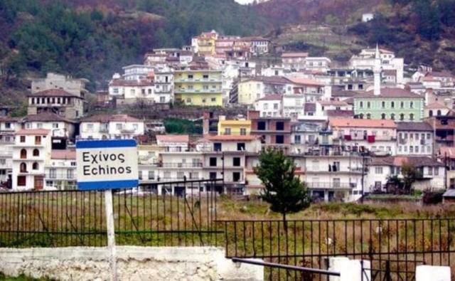 Συναγερμός στην Ξάνθη: Σε καραντίνα η κοινότητα Εχίνου | tanea.gr