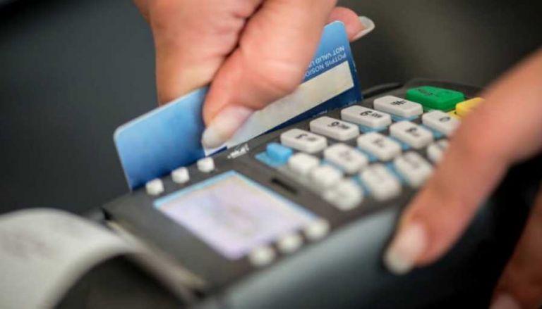 Κοροναϊός : Αλλάζει σήμερα το όριο των ανέπαφων συναλλαγών | tanea.gr