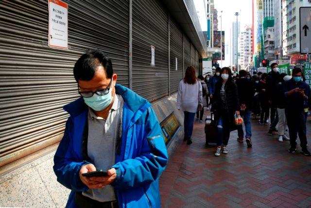 Κοροναϊός - Κίνα: Φόβοι για νέο κύμα εξάπλωσης της πανδημίας | tanea.gr