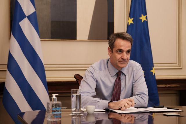 Μητσοτάκης : Κάλεσε υπουργούς και βουλευτές να καταθέσουν έναν μισθό στον ειδικό λογαριασμό για τον κοροναϊό   tanea.gr