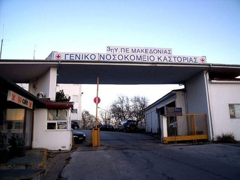 Κοροναϊός στην Ελλάδα : Ηλικιωμένος στην Καστοριά το 29ο θύμα της πανδημίας | tanea.gr