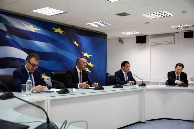 Νέο πακέτο στήριξης της οικονομίας ανακοινώνει τη Δευτέρα η κυβέρνηση | tanea.gr