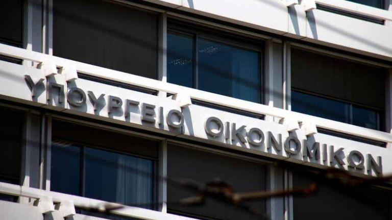 Κοροναϊός: Νέα σύσκεψη στο ΥΠΟΙΚ – Αυτά τα μέτρα εξετάζονται   tanea.gr