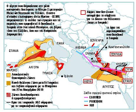 Τι συμβαίνει με τη Γαλλία και τον χάρτη του τουρκολυβικού μνημονίου