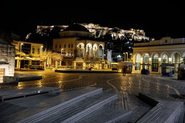 Το νέο ολιστικό σχέδιο της κυβέρνησης για την οικονομία   tanea.gr
