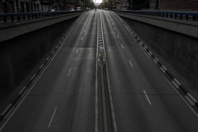 Απαγόρευση κυκλοφορίας: Ποιοι, πού και με τι μπορούμε να μετακινηθούμε   tanea.gr