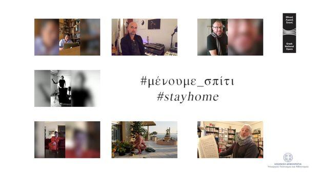Μένουμε Σπίτι: Καλλιτέχνες της ΕΛΣ τραγουδούν την Τραβιάτα από το σπίτι τους   tanea.gr