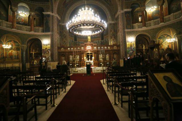 Παύει κάθε λειτουργία στις εκκλησίες με κυβερνητική απόφαση | tanea.gr