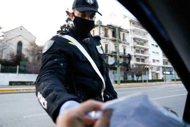 Πρόστιμα σε 1.000 για άσκοπες μετακινήσεις | tanea.gr