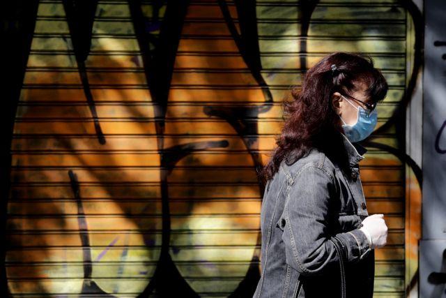 Κοροναϊός : Ποιοι δικαιούνται άδεια σε δημόσιο και ιδιωτικό τομέα | tanea.gr