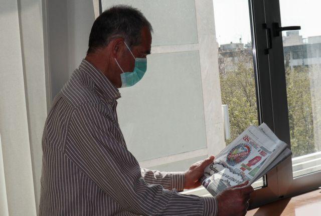 Κοροναϊός: Τι πρέπει να κάνετε αν εμφανίσει συμπτώματα μέλος της οικογένειάς σας | tanea.gr