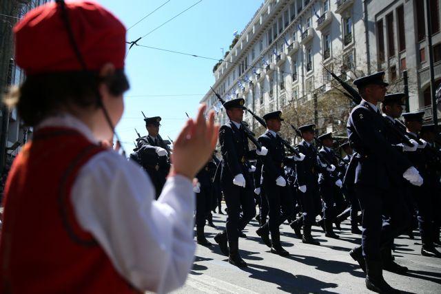 Δεν θα γίνουν παρελάσεις την 25η Μαρτίου   tanea.gr