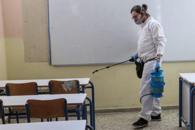 Νέο κρούσμα: Με κορωνοϊό μητέρα μαθητή στη Δάφνη   tanea.gr