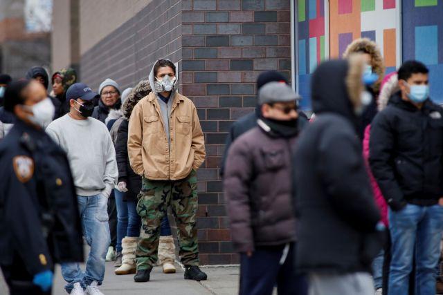 ΗΠΑ: Πιθανόν να γίνουν το επόμενο επίκεντρο της πανδημίας | tanea.gr