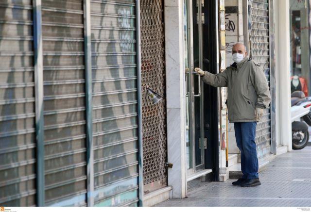 Τρόμαξε η κυβέρνηση από 41.000 απολύσεις   tanea.gr