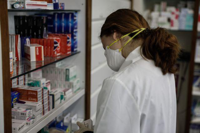 ΕΟΦ: Μόνο με ιατρική συνταγή το φάρμακο Plaquenil με χλωροκίνη | tanea.gr