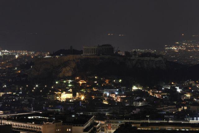 Ώρα της Γης σήμερα Σάββατο: Πότε σβήνουμε τα φώτα μας | tanea.gr