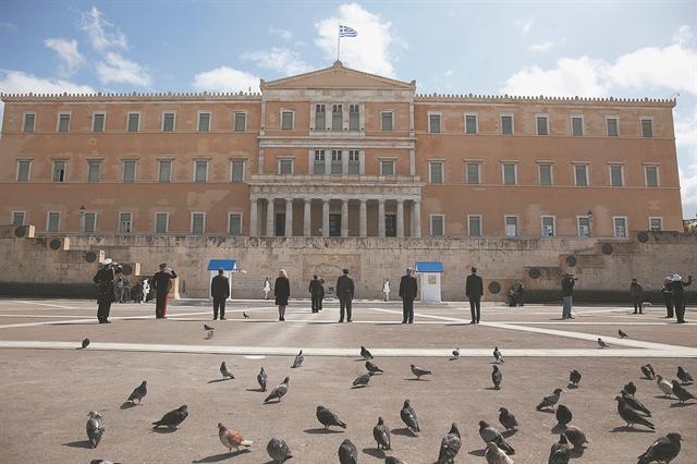 Η επέτειος της 25ης Μαρτίου στην εποχή της καραντίνας | tanea.gr