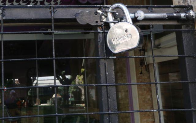 Οι πρώτες ποινές σε επαγγελματίες που αψήφισαν τα μέτρα   tanea.gr