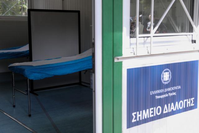 Κορωνοϊός: Πληροφορίες για νέα κρούσματα – Επίκεινται ανακοινώσεις   tanea.gr