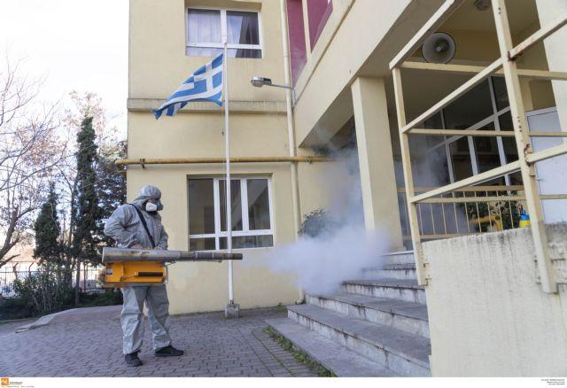 Κοροναϊός : Η λίστα με τα σχολεία που βάζουν λουκέτο λόγω του ιού | tanea.gr
