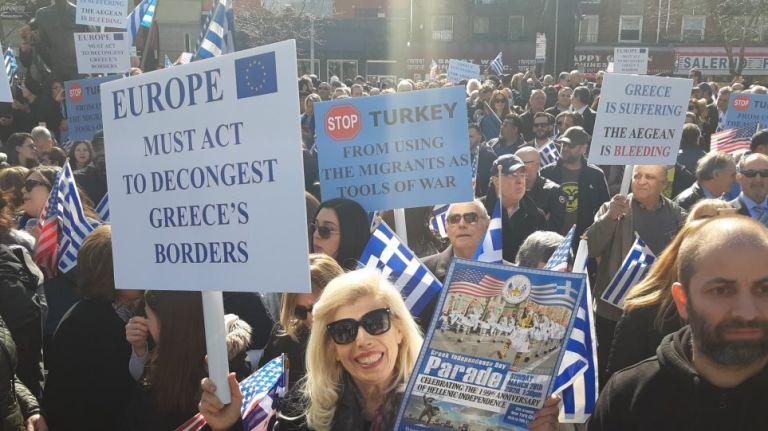 Συλλαλητήριο στη Νέα Υόρκη κατά της παραβίασης των ελληνικών συνόρων   tanea.gr
