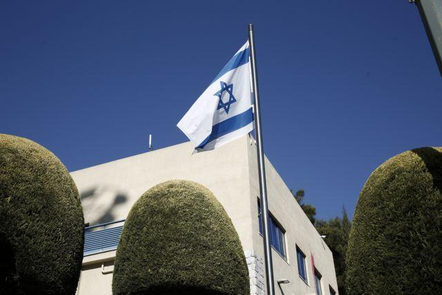 Κρούσμα κορωνοϊού στην πρεσβεία του Ισραήλ στην Αθήνα   tanea.gr
