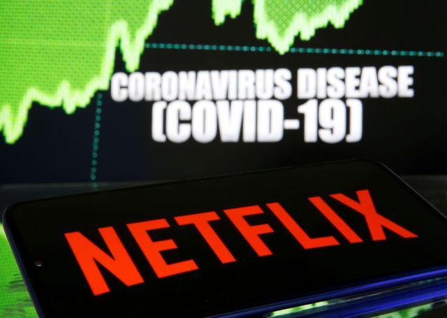 Ο κοροναϊός «χτύπησε» και το Netflix | tanea.gr