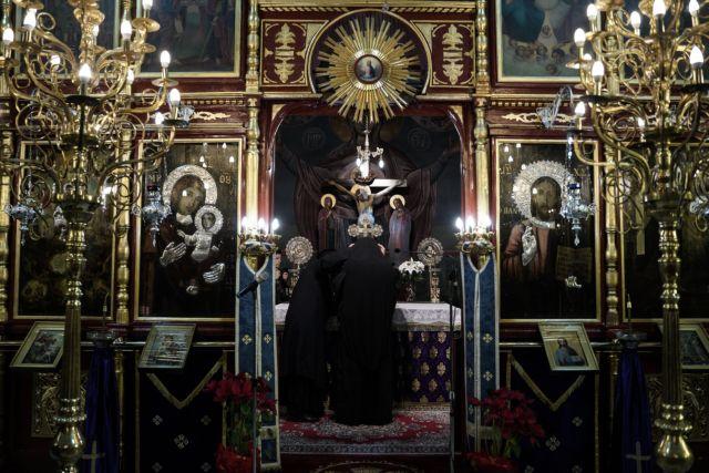 Ιερά Σύνοδος: Προσθέστε στους λόγους μετακίνησης και την «ατομική προσευχή»   tanea.gr