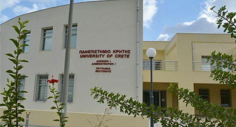 Καλά στην υγεία τους οι φοιτητές του Γερμανού καθηγητή | tanea.gr