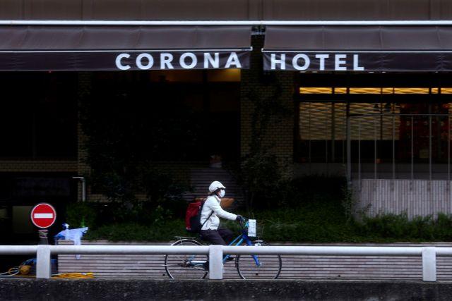 Ξενοδοχείο με… υπηρεσία COVID 19 | tanea.gr