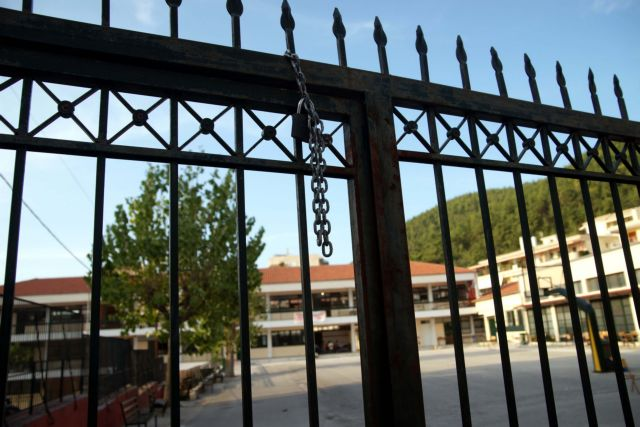 Κορωνοϊος: Χλευάστηκαν από συμμαθητές τους και έκαναν κατάληψη | tanea.gr