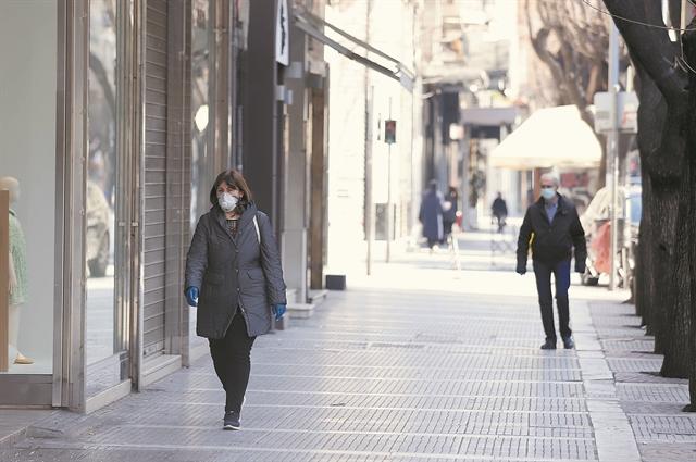 Κοροναϊός : Αναλυτικός οδηγός για το επίδομα των 800 ευρώ, τους μισθούς και τα ενοίκια | tanea.gr