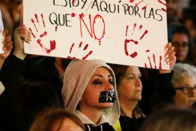 Ισπανία: Βιασμός η μη συναινετική συνεύρεση | tanea.gr