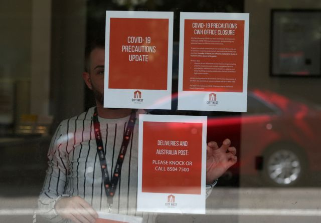 Κοροναϊός: Γιατί είναι πιο επικίνδυνη η εργασία στο γραφείο | tanea.gr